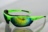Очки для кайта Kiteflash KiteSex Hawai Jungle Amalgam lenses green